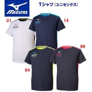 MIZUNO(ミズノ) NXT Tシャツ(メンズ:Tシャツ) 32JA9215 クリアランス|adachiundouguten