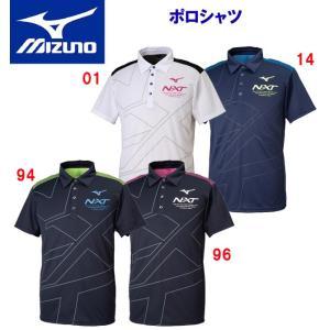 MIZUNO(ミズノ) NXTポロシャツ(メンズ:ポロシャツ 32JA9270 クリアランス|adachiundouguten