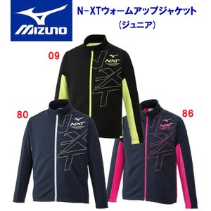 MIZUNO(ミズノ) NXT ジュニアウォームアップジャケット(ジュニア:ジャージ) 32JC9417 クリアランス|adachiundouguten