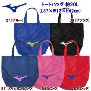 MIZUNO(ミズノ) トートバッグ 33JM8209|adachiundouguten