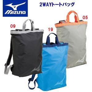 MIZUNO(ミズノ) 2WAYトートバッグ 33JM9414|adachiundouguten