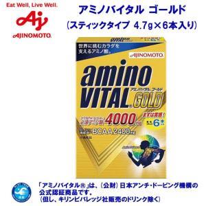 味の素(アジノモト) アミノバイタル ゴールド 6本入1箱 36JAM54210|adachiundouguten