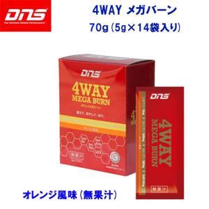 DNS(ディーエヌエス) 4WAY MEGA BURN(4ウェイメガバーン) オレンジ風味 14袋入|adachiundouguten