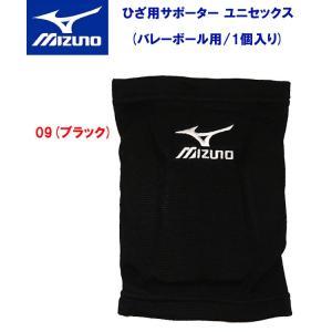 MIZUNO(ミズノ) ヒザ用サポーター(バレー用:1個入) 59SS310|adachiundouguten