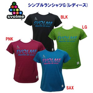 SVOLME(スボルメ) シンプルランシャツG(レディースサイズ) 7191-16200 クリアランス|adachiundouguten