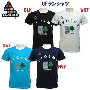 SVOLME(スボルメ) 19秋冬NEW UF ランシャツ(メンズ:プラシャツ) 7193-02100|adachiundouguten