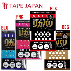 TAPE JAPAN(テープジャパン) リカバリシート 9943M(5枚入り)|adachiundouguten