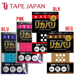 TAPE JAPAN(テープジャパン) リカバリシート 9943S(10枚入り)|adachiundouguten