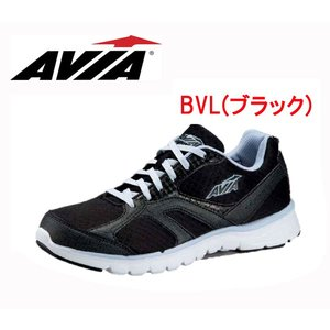 AVIA(アヴィア) AVI-CUBE A5239W 決算処分市 adachiundouguten