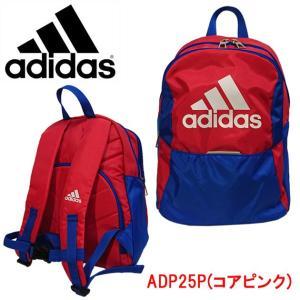 adidas(アディダス) ボール用デイパック ADP25P adachiundouguten