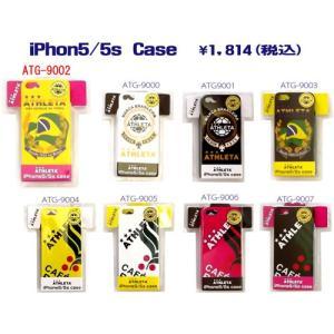 ATHLETA(アスレタ) i Phone5/5S case ATG-9002 YEL 決算処分市 adachiundouguten