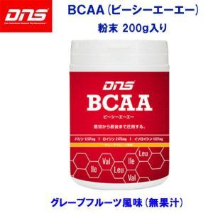 DNS(ディーエヌエス) BCAA(ビーシーエーエー) パウダー/グレープフルーツ風味 200g|adachiundouguten