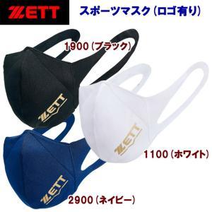 ZETT(ゼット) 20秋冬NEW スポーツマスク(ロゴ有り) BGXMSKZ