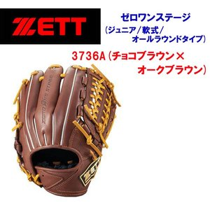 ZETT(ゼット) 軟式グラブ ゼロワンステージ 三塁手用:右投用(ジュニア:軟式グラブ) BJGB71920 ジュニア・キッズ|adachiundouguten