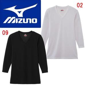MIZUNO(ミズノ) ブレスサーモ エブリプラスVネック 長袖シャツ C2JA6641