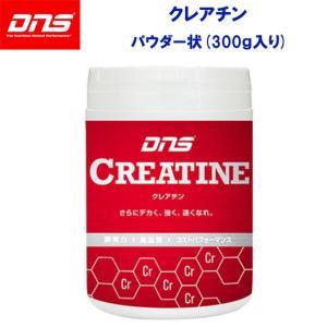 DNS(ディーエヌエス) CREATINE/クレアチン パウダー 容量:300g|adachiundouguten