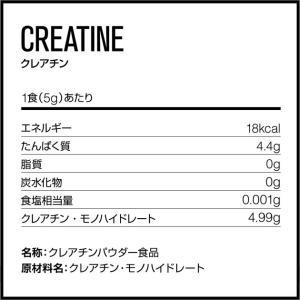 DNS(ディーエヌエス) CREATINE/クレアチン パウダー 容量:300g|adachiundouguten|02
