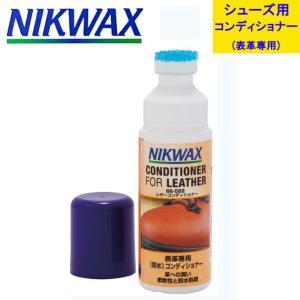 NIKWAX(ニクワックス) レザーコンディショナー EBE022|adachiundouguten