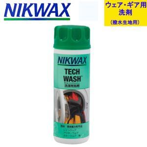 NIKWAX(ニクワックス) テックウォッシュ EBE181|adachiundouguten