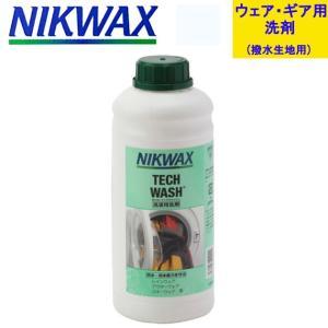 NIKWAX(ニクワックス) テックウォッシュ EBE183|adachiundouguten