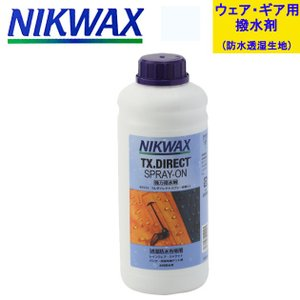 NIKWAX(ニクワックス) TXダイレクトスプレー 詰替用 EBE573|adachiundouguten
