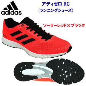 adidas(アディダス) 19秋冬NEW アディゼロ RC(メンズ:ランニングシューズ) EF0719 adachiundouguten