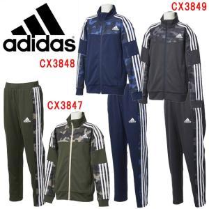 adidas(アディダス) ジュニアジャージジャケット+パンツセット(ジュニア:上下セット) ETP24+ETP23 ジュニア・キッズ アウトレット|adachiundouguten