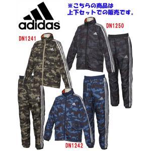 adidas(アディダス) ウインドブレーカー裏起毛ジャケット+パンツ上下セット(ジュニア:ウインドブレーカー) FKM21+FKM20 ジュニア・キッズ アウトレット|adachiundouguten