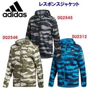 adidas(アディダス) レスポンスジャケット(メンズ:ウインドブレーカー) FRP82 クリアランス|adachiundouguten
