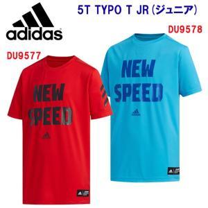 adidas(アディダス) 5T TYPO T JR(ジュニア:Tシャツ) FTI98 ジュニア・キッズ クリアランス|adachiundouguten