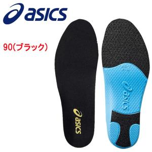 asics(アシックス) 取替用スピーバ成型中敷 GSZ306|adachiundouguten