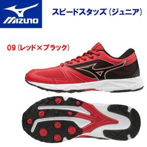 MIZUNO(ミズノ) スピードスタッズ(ジュニア:ランニングシューズ) K1GC193909|adachiundouguten