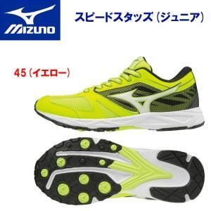 MIZUNO(ミズノ) スピードスタッズ(ジュニア:ランニングシューズ) K1GC193945 ジュニア・キッズ|adachiundouguten