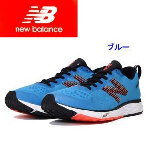 new balance(ニューバランス) HANZO CM(メンズ:ランニングシューズ) M1500BC4|adachiundouguten