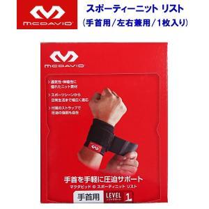 ・ニット素材で手首を手軽に圧迫サポート ・手首の動きを妨げず、関節をソフトに圧迫し、保護 ・付属のス...