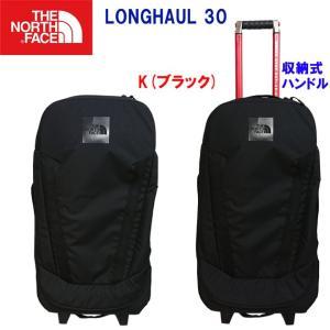 THE NORTH FACE(ノースフェイス) ロングホール(キャリーバッグ) NM81900|adachiundouguten