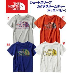 THE NORTH FACE(ノースフェイス) ショートスリーブカクタスドームティー(ジュニア:Tシャツ) NTJ31935 ジュニア・キッズ adachiundouguten