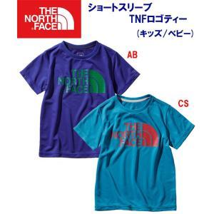 THE NORTH FACE(ノースフェイス) ショートスリーブTNFロゴティー(ジュニア:Tシャツ) NTJ31972 ジュニア・キッズ adachiundouguten