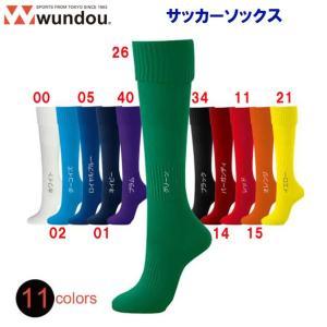 wundou(ウンドウ) サッカーソックス P10 adachiundouguten
