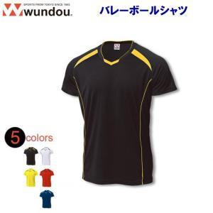 wundou(ウンドウ) バレーボールシャツ/S-XXLサイズ(ユニセックス:バレーウェア) P1610|adachiundouguten