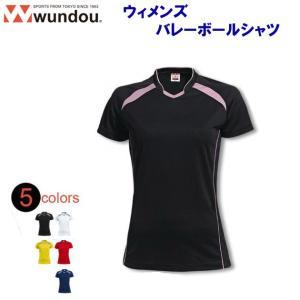 wundou(ウンドウ) ウィメンズバレーボールシャツ/S-XXLサイズ(レディース:バレーウェア) P1620|adachiundouguten
