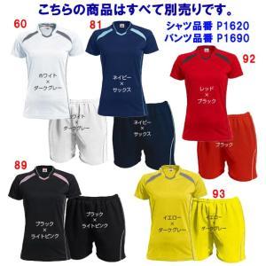 wundou(ウンドウ) ウィメンズバレーボールシャツ/S-XXLサイズ(レディース:バレーウェア) P1620 adachiundouguten 04