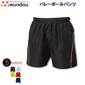 wundou(ウンドウ) バレーボールパンツ/S-XXLサイズ(ユニセックス:バレーウェア) P1680|adachiundouguten