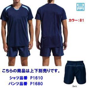 wundou(ウンドウ) バレーボールパンツ/S-XXLサイズ(ユニセックス:バレーウェア) P1680|adachiundouguten|03
