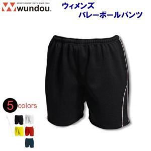 wundou(ウンドウ) ウィメンズバレーボールパンツ/110-150サイズ(ガールズ:バレーウェア) P1690J ジュニア・キッズ|adachiundouguten