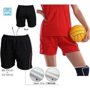 wundou(ウンドウ) ウィメンズバレーボールパンツ/110-150サイズ(ガールズ:バレーウェア) P1690J ジュニア・キッズ adachiundouguten 03