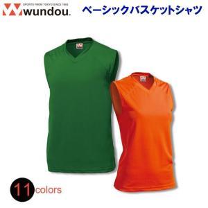 wundou(ウンドウ) ベーシックバスケットシャツ/S-XXLサイズ(ユニセックス:バスケウェア) P1810|adachiundouguten