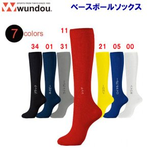 wundou(ウンドウ) ベースボールソックス(野球ソックス) P20|adachiundouguten