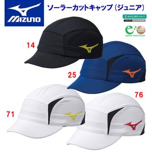 MIZUNO(ミズノ) ソーラーカットキャップ(ジュニア:サッカーキャップ) P2MW9101 ジュニア・キッズ|adachiundouguten