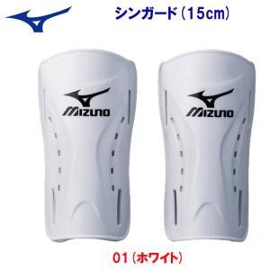 MIZUNO(ミズノ) シンガード P3JYG60201|adachiundouguten